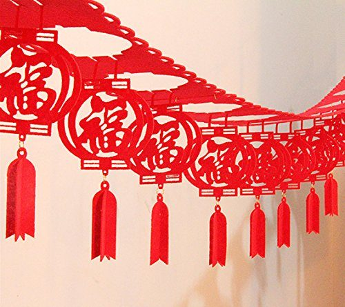 Chinese New Year Decorations Fu Chinese Spring Festival ...
